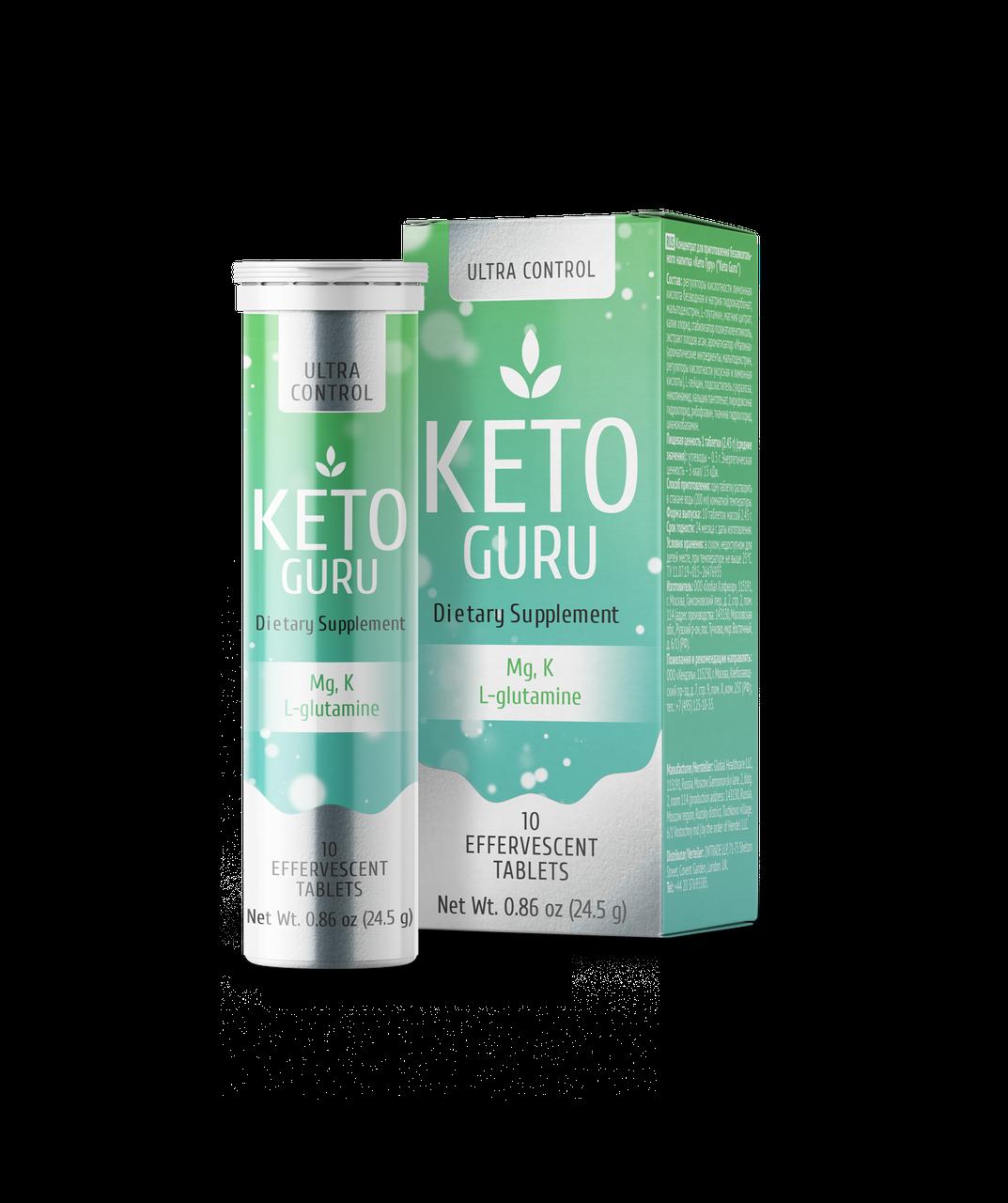 Keto Guru – жиросжигающие таблетки, работающие по принципу кето диеты