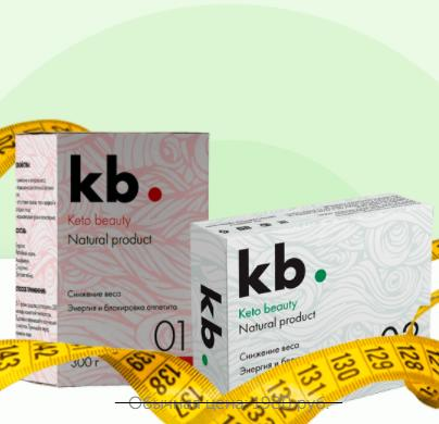 Keto Beauty – натуральный комплекс, расщепляющий жиры