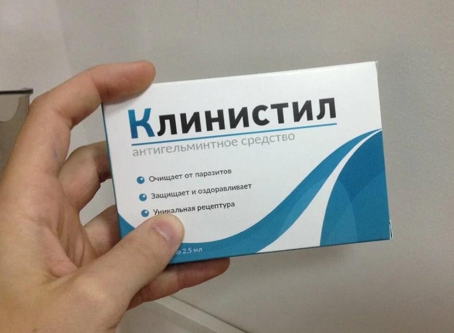 Клинистил — средство от паразитов