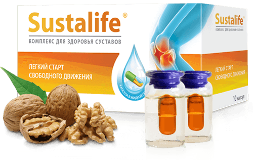 Sustalife – натуральный хондропротектор, укрепляющий суставы, возвращающий радость движения