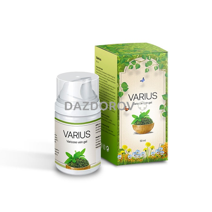 Вариус гель – натуральный гель для избавления от причин возникновения и симптомов варикозного расширения вен